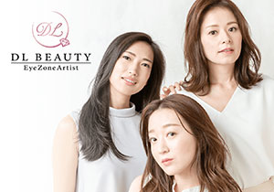 DL BEAUTY 渋谷店