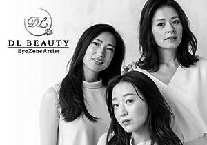 DL BEAUTY 新宿店