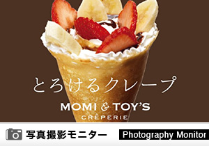「MOMI&TOY'S」店頭購入(クレープ品質調査)