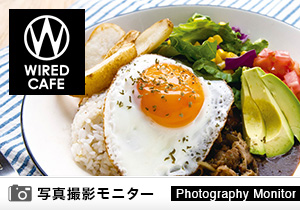 WIRED CAFE NEWS 日本橋三井タワー店
