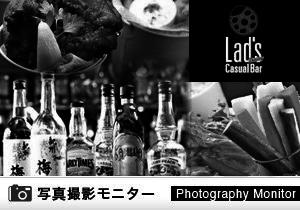 Lad's Dining 丸の内店(料理品質調査)