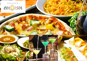 Resort Dining & Flair Bar COLORSOL(カラソル)
