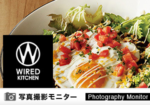 WIRED KITCHEN 湘南T-SITE店