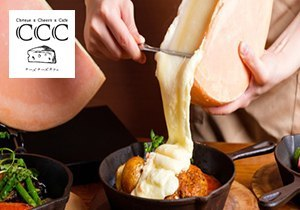 CCC~Cheese Cheers Cafe~ KYOTO
