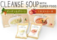 CLEANSE SOUP(クレンズスープ) Natural Healthy Standard