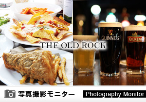 Public House THE OLD ROCK 神田店(料理品質調査)(ディナーモニター)