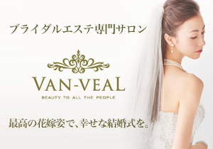 VAN・VEAL(ヴァン・ベール) 大阪キタエリア梅田店
