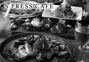 S PRESS CAFE (ディナーモニター)