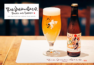RIO BREWING&CO. BISTRO AND GARDEN<ディナーモニター>
