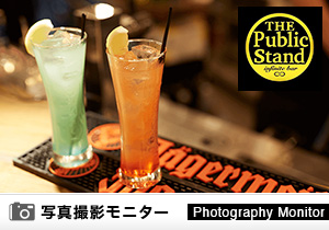 THE PUBLIC STAND 歌舞伎町店(商品品質調査)