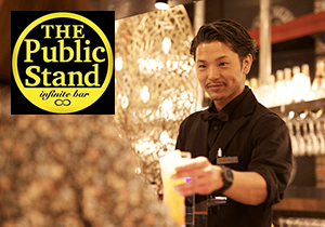 THE PUBLIC STAND 恵比寿店(商品品質調査)