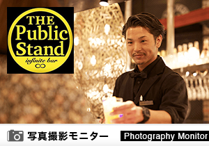 THE PUBLIC STAND 恵比寿店(商品品質調査)<女性>