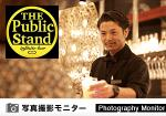 THE PUBLIC STAND 六本木店(商品品質調査)