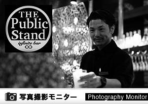 THE PUBLIC STAND 船橋店(商品品質調査)<女性>