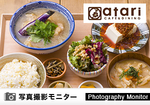 atari CAFE&DINING 新静岡セノバ店(料理品質調査)