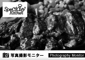 Specialty Kitchen 天神コア店(料理品質調査)