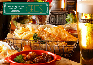IRISH PUB CELTS 西中洲店