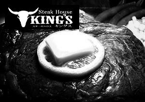 Steak House King's