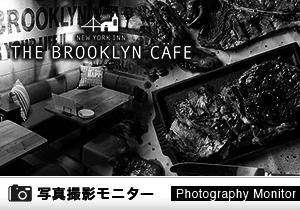 THE BROOKLYN CAFE 金山店(料理品質調査)