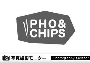 PHO&CHIPS(料理品質調査)