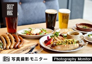 800° DEGREES CRAFT BREW STAND NEWoMan YOKOHAMA店(料理品質調査)<ディナーモニター>