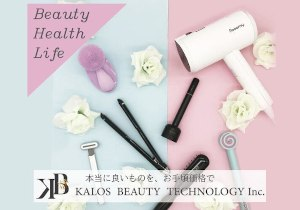 美容家電&生活家電 KALOS BEAUTY TECHNOLOGY