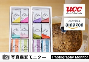CAFE@HOME コーヒー ギフト FOOD&LIFE with コーヒーセット(12個入り)<Amazon>(画像投稿モニター)